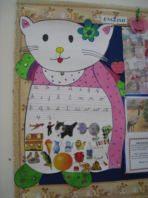 Boards paper plate craft 006 kindergarten connections for Best out of waste craft for kindergarten